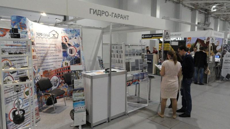 Выставка краснодар 2017